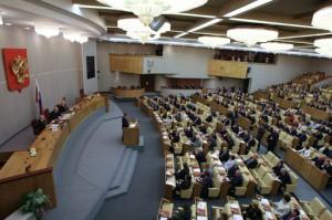 Вскоре будет расширен перечень оснований для прекращения полномочий депутатов