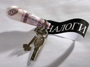 Ставка подоходного налога на наследство по закону РФ