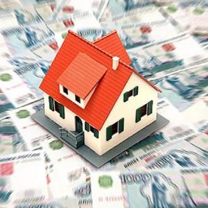 Закон о налоге на имущество