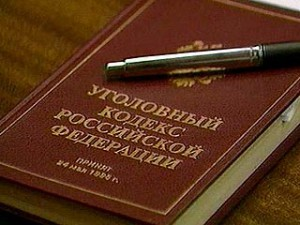 Статья 228 Уголовного кодекса РФ