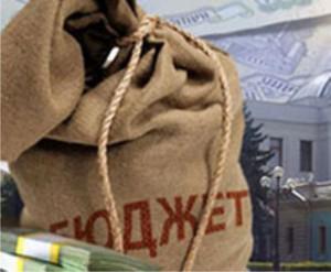 Закон об областном бюджете
