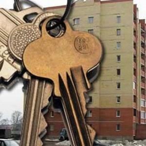 Изменен список лиц, дающих согласие на приватизацию жилых помещений