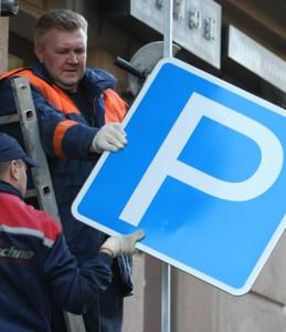 Незаконная парковка теперь будет уголовно наказуема