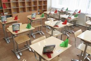 Выявлены многочисленные нарушения в системе образования