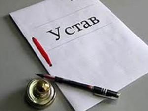 Образец и форма заявления о государственной регистрации ООО и ИП