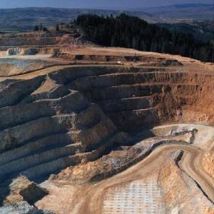 Ответственность за нарушение горного законодательства