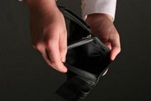 Заявление должника о признании банкротом