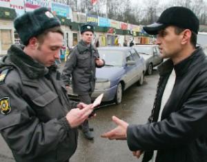 В России планируется повысить уровень эффективности в борьбе с нелегальной миграцией