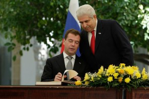 В соглашение между Россией и Кипром внесены изменения