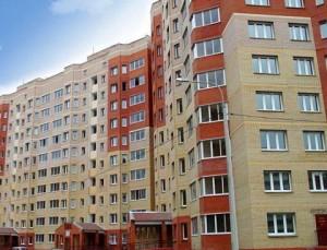 Подписаны поправки в жилищное законодательство РФ