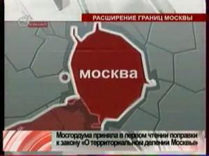 Приняты поправки к закону о территориальном делении города Москвы