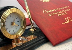 Процедура регистрации актов гражданского состояния будет усовершенствована