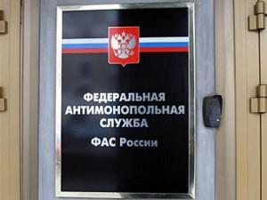 В нарушении закона о торговле подозреваются ООО «АШАН» и ООО «АТАК»