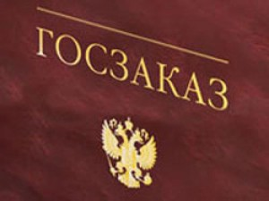В Москве продолжается ведение контроля над соблюдением исполнения законодательства о размещении госзаказов