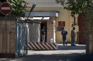 Генпрокуратура призвала ФСИН РФ к порядку