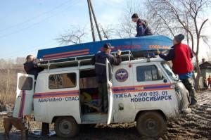 Уточнен правовой статус работников аварийно-спасательных служб