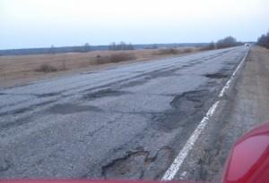 В Костромской области проведена проверка исполнения законодательства в сфере строительства автодорог