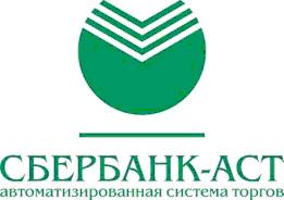 Жалоба ООО ПСК «Единство» на ЗАО «Сбербанк-АСТ» признана необоснованной