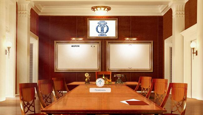 Адвокатская палата г
