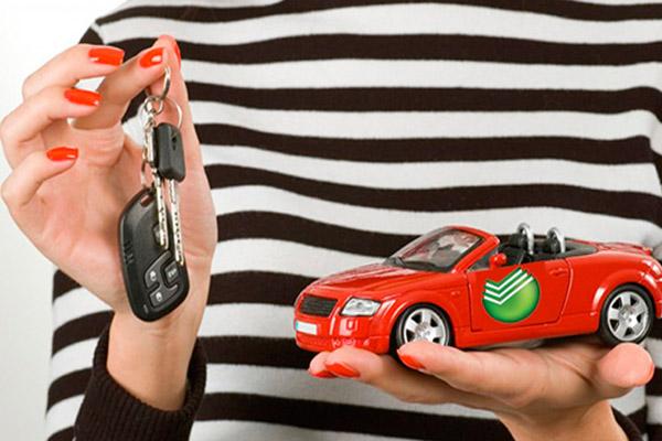 Процентные ставки на автокредит в Сбербанке