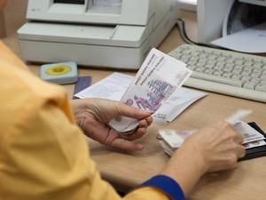 Минимальная пенсия по инвалидности: размер минимальной пенсии и индексация пенсий