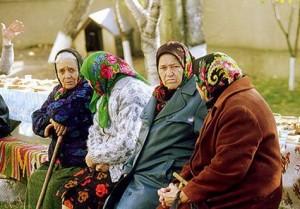 Пенсия по старости и инвалидность