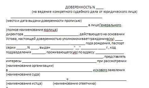 Ответ на информационное письмо образец картинка