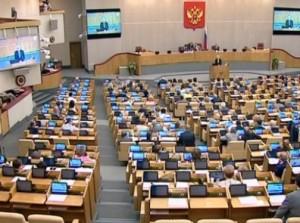 Госдума запретила приглашать на работу иностранных граждан