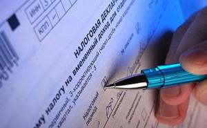 Закон РФ о налогах на доход физических лиц