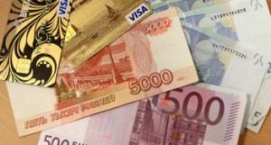Уточнены основания для привлечения к ответственности за нарушения валютного законодательства