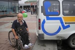 Инвалиды с детства станут получать вдвое больше