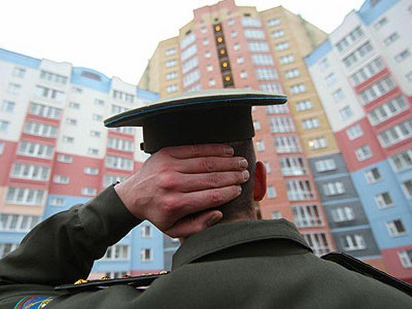 Военная ипотека: условия