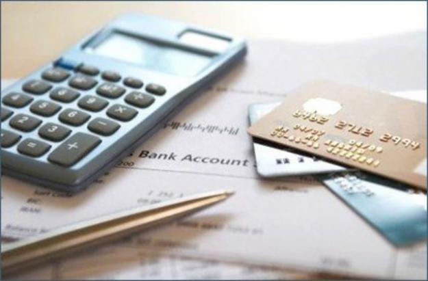 Исчисление налога на прибыль