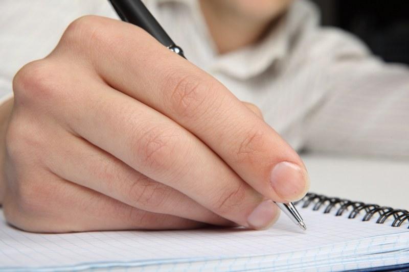 Образец написания обьяснительной записки на работу о бытовой травме