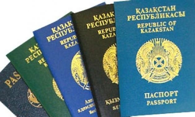 Как получить гражданство Казахстана