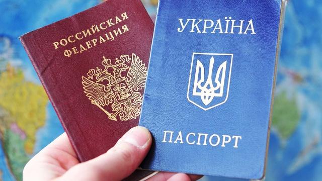 штраф за сокрытие двойного гражданства