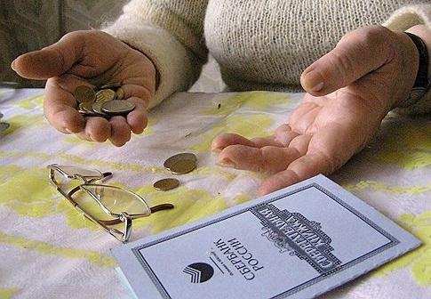 Инвалидов 2 группы пенсия поднимут или нет 2017 годы