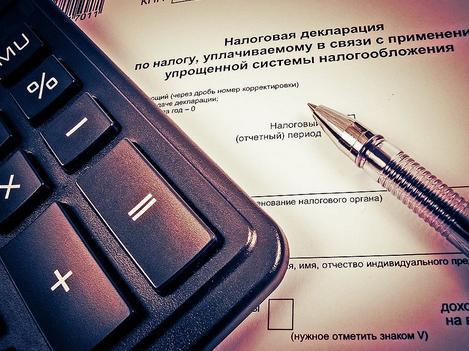 Налог на имущество при УСН