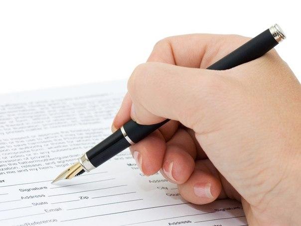 Как заполнить налоговую декларацию 3-НДФЛ