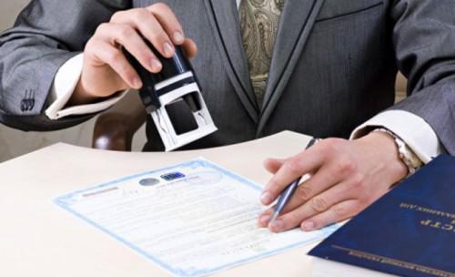 открытие расчетного счета в банке для ООО