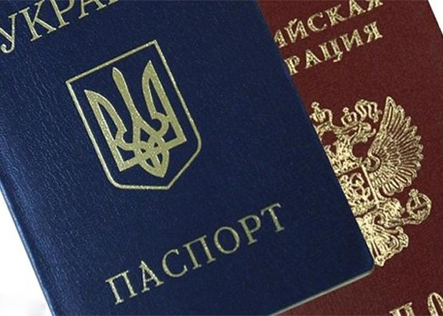 Регистрация граждан Украины в России