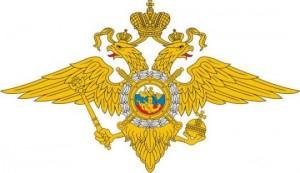 Службе дознания МВД России – 22 года