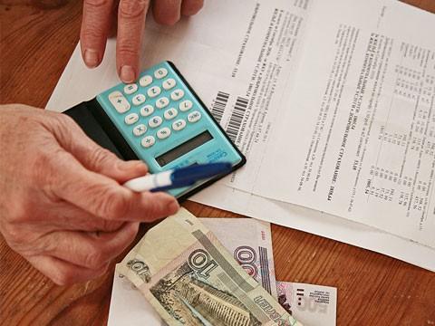Субсидия на квартплату: как рассчитать