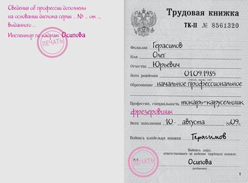 База данных по курсам валют Банк России