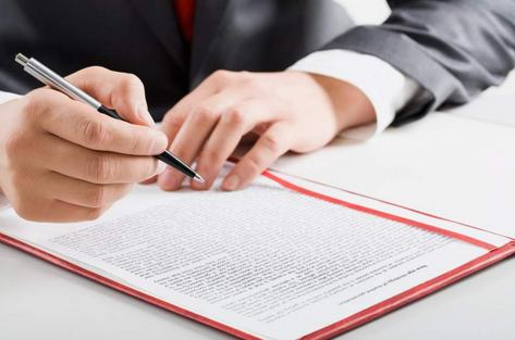 Условия составления и расторжения договора дарения