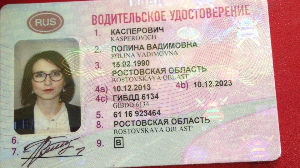 этот Какие справки нужны для замены водительского удостоверения в 2017 году подождет