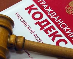 Особенности гражданского судопроизводства