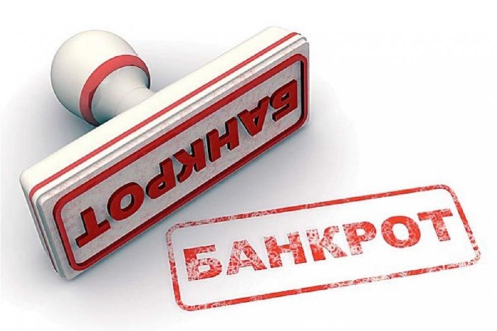 bankrotstvo-fizlic-4