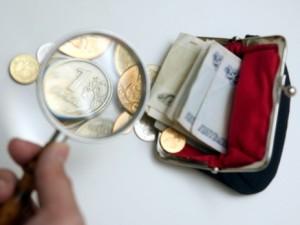 Как рассчитать пенсию по инвалидности: составляющие пенсии по инвалидности