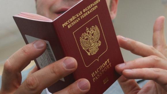 Где и как получить загранпаспорт